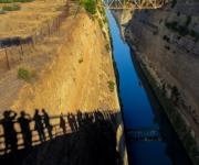 Schaduw 1 Nr15 Kanaal v Korinte